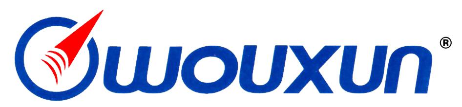 Les radios PMR Wouxun pour la chasse en vente chez THS